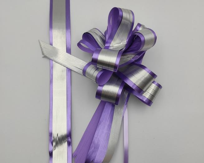 Coccarda laccio paper metallizzato bicolore lilla e argento mm 50 confezione da 10 pezzi